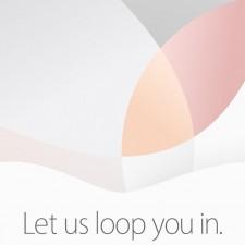Apple hará una keynote el próximo 21 de marzo