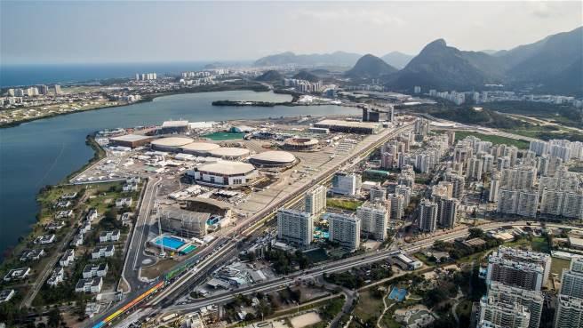 Parque Olímpico de Barra