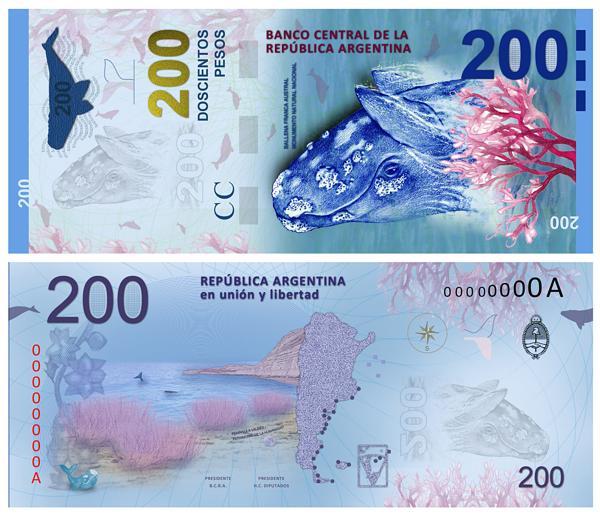 billete-de-200-pesos-lo-lanzaran-el-26-de-octubre